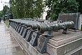 Пушки. Артиллерия. Территория Кремля.jpg
