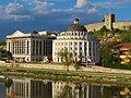 СК Skopje (33287719104).jpg