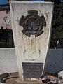 Споменик у Грделици.jpg