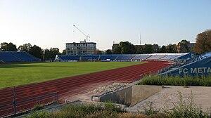 """Dynamo Stadium (Kharkiv) - Image: Стадион """"Динамо"""" в Харькове, вид на север. 2012 08 26"""
