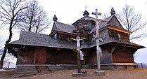 Струківська церква.jpg