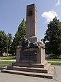 Украина, Полтава - Памятник защитникам Полтавы в 1709 году.jpg