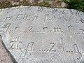 Фрагмент напису на камені тамплієрів.jpg