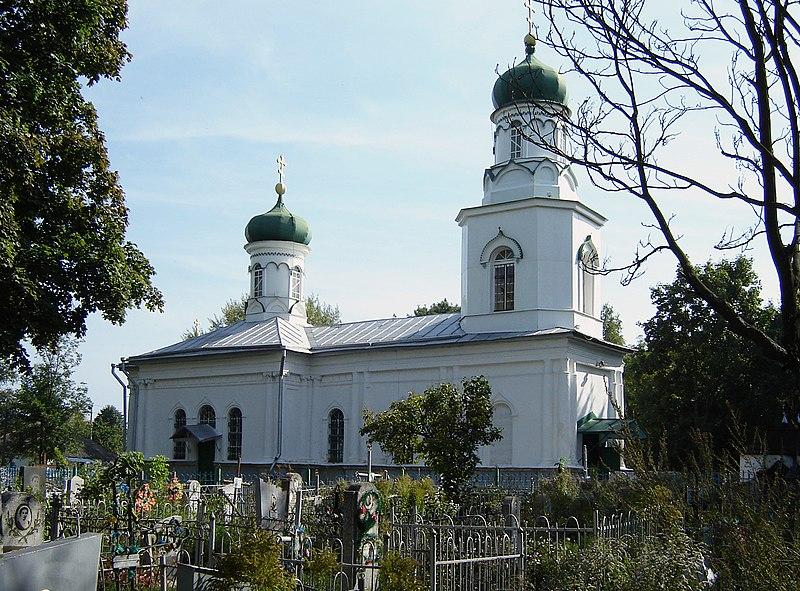 File:Церква Ікони Божої Матері. Чугуїв.jpg