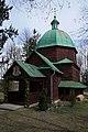 Церква святого Онуфрія (Буськ).jpg