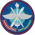 Эмблема ВВА имени Ю.А. Гагарина.jpg
