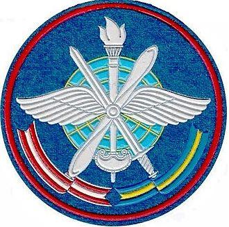 Gagarin Air Force Academy - Image: Эмблема ВВА имени Ю.А. Гагарина