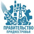 Эмблема Правительства ПМР.png