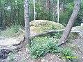 Юмрук скала-Yumrukkaya - panoramio.jpg