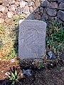 Աղիտուի կոթող-մահարձան 12.jpg