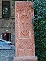 Խաչքար Գյումրիի Ամենափրկիչ եկեղեցու բակում 26.JPG