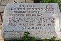 קברו של גורג ברלינג בבית הקברות הצבאי בחיפה.jpg