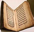 دلائل الخيرات مخطوطة سودانية.jpg