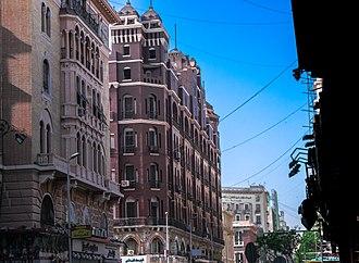 Downtown Cairo - Shurbagi building
