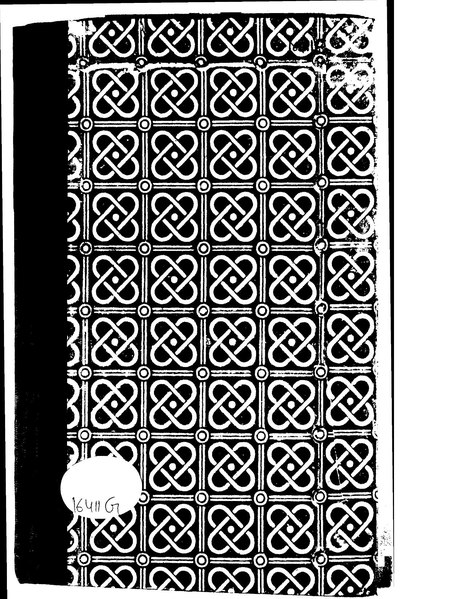 File:ਔਖਧ ਪ੍ਰਕਾਸ਼ ਅਰਥਾਤ ਯੂਨਾਨੀ ਵੈਦਿਕ ਦਾ ਕੋਸ਼.pdf