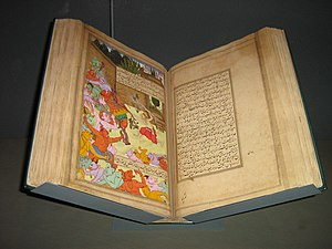 in Arabic language. The book was written by th...