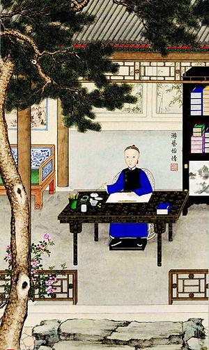 Tongzhi Emperor - Image: 《游艺怡情图》
