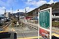 三つ峠駅 - panoramio (1).jpg