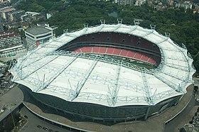 e68c70970 ملعب هونغكو لكرة القدم. من ويكيبيديا، الموسوعة الحرة