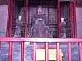 中國山西太原古蹟C9.jpg