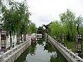 厦门园林博览苑,江南园区苏州园 - panoramio.jpg