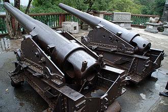15 cm SK L/35 - Image: 城防大炮