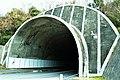 宇部市西岐波のトンネル - panoramio.jpg