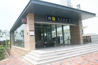 Yudongcheng station metro station in Tianjin, China