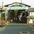御所市にて 新地商店街 2012.1.18 - panoramio.jpg