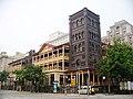 整饬中的利顺德大饭店 - panoramio.jpg