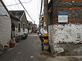 旧城五巷 - 5th Lane of Yangzhou Old Town - 2015.04 - panoramio.jpg