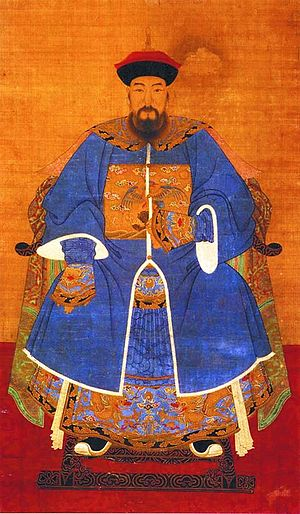 Viceroy of Huguang - Image: 洪承畴