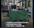 清华大学研制检测新冠病毒机器人.jpg