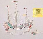 清朝軍機處奏折副本的集字號大同安梭船圖.jpg