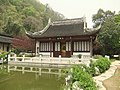 瘗鹤铭 - Yihe Ming(Bury a Crane Epigraph) - 2010.04 - panoramio.jpg