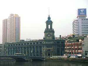 Post office - The General Post Office Building in Shanghai, China.