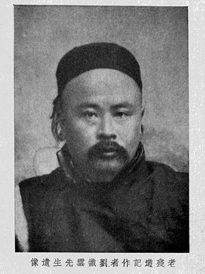 Liu E - Image: 老殘游記的作者劉鉄雲先生