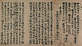 般若寺文殊縁起等 (Hannyaji Nara)1.jpg