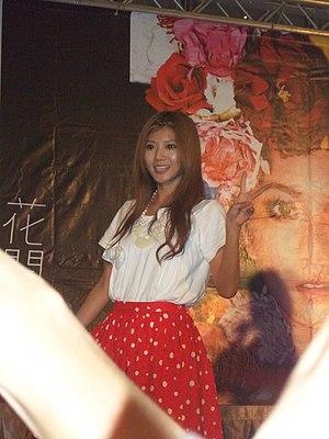 Mini Tsai - Tsai in 2011