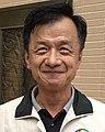 邱太三 (cropped).JPG