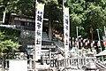 須賀利町-12.jpg