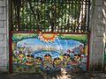0027jfArroceros Forest Park Manila Ermita Fences Villegas Streetfvf 05.jpg
