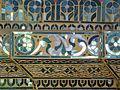 012 Decorative Mosaic at Sutaungpyai, Mandalay Hill (8910961137).jpg