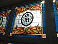0163jfBarangays Don Carlos Village Street Fatima Parish Malibay Pasay Cityfvf 04.jpg