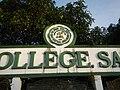 0293jfSabang Halls College Fields San Rafael Roads Bulacanfvf 26.JPG