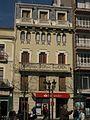 035 Edifici a la plaça de la Vila, núm. 11.jpg