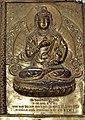 070 Sarvaśokatamonirghatamati Lokeśvara (Jana Bahal).jpg