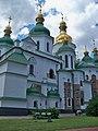 1.Київ (Софійський собор (Київ).jpg
