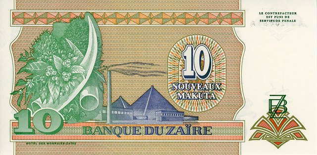 10 New Zaire note (back)
