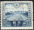 10sen Stamp of Akasaka Palace.JPG